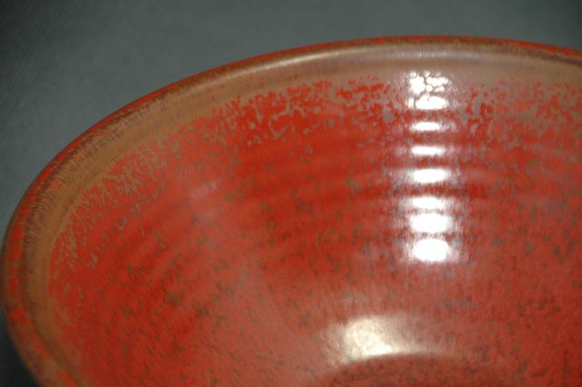 Porcelain Iron Red5